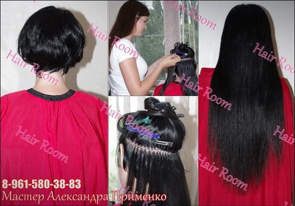 С какой длины можно наращивать волосы