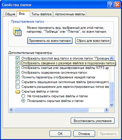 как найти c documents and settings