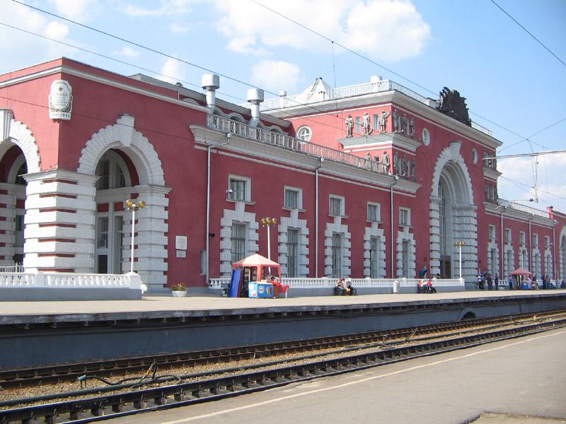Москва П  Поиск жд билетов