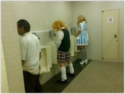 женская баня душ