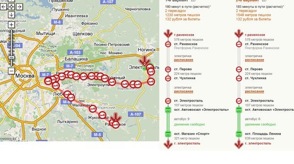 метро щелково автобусы на ногинск набирает большую