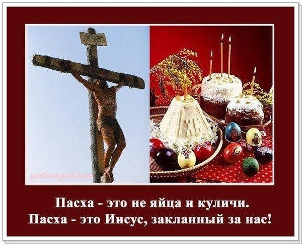 Христианский сайт копилочка открытки, надписями спокойной ночи