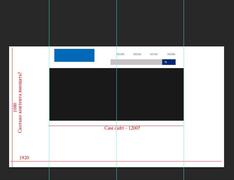 Какой размер страницы для создания сайта как оформить сайт компании в списке литературы