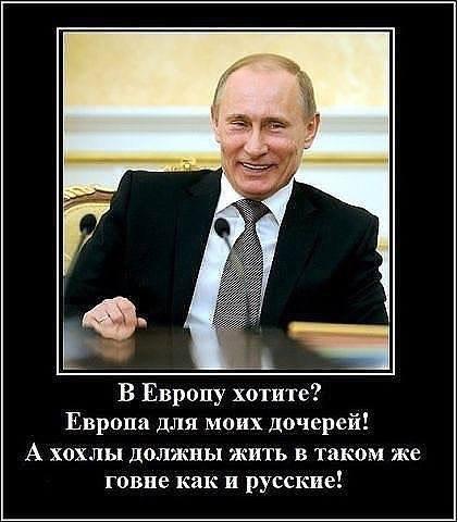 """""""Такие страны, как Россия, угрожают своим демократическим соседям"""", - Тиллерсон - Цензор.НЕТ 6959"""