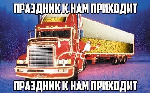 https://otvet.imgsmail.ru/download/90158606_bdde4477b8ff9ac15a6b42889d8bc46a_800.jpg