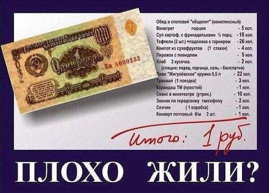 рассказал разводе доллар в банке советский всеверодвинске системы наблюдения: современные