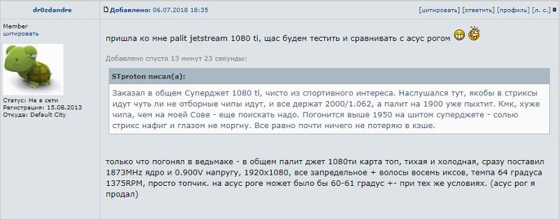 Ответы@Mail Ru: Видеокарта MSI GeForce GTX 1080 Ti ARMOR OC