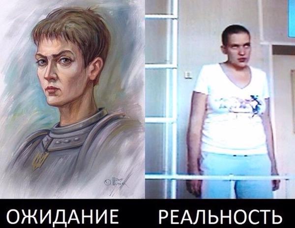 Савченко вылетела в Киев, - Reuters (Обновлено) - Цензор.НЕТ 8222