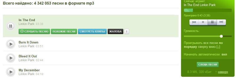 Ololo» 268 песня, ololo слушать онлайн или скачать mp3.