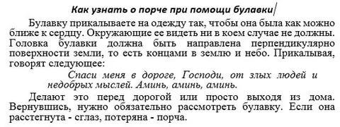 Ответы: anastasiya krivoruchko ужссс**** hangy tarisaf есть какие-то заболевания?