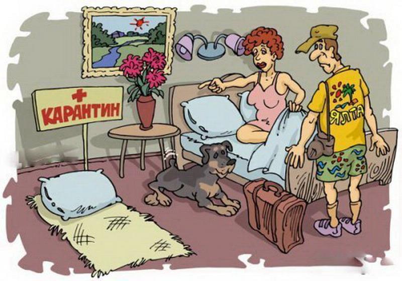 Картинки про санаторий смешные женщине