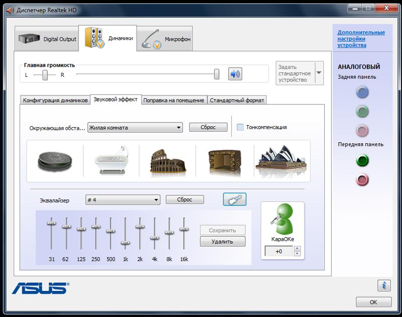 2. Download Asus Realtek Audio Drivers via Realtek Website