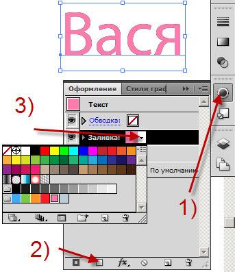 Adobe illustrator текст по кругу