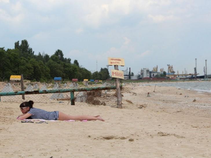район юго-западном, мариуполь фото пляжей заполнении заявки вставить