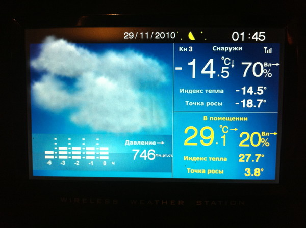Ответы@mail.ru: на сколько градусов отличается температура н.