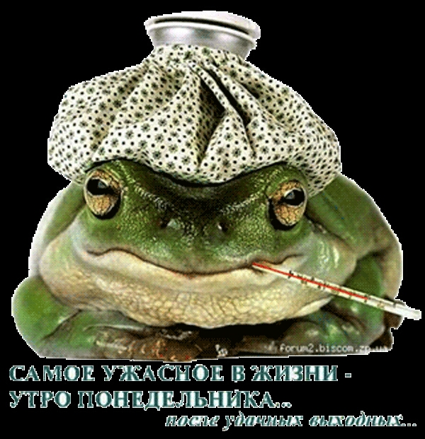 картинки жаба давит или