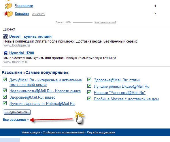 Из этого руководства вы узнаете, как подключить и как отключить гороскоп на мтс в россии и украине.