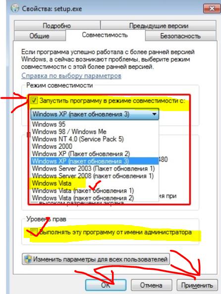 скачать драйвер на принтер Xerox Phaser 3116 для Windows 10 - фото 7