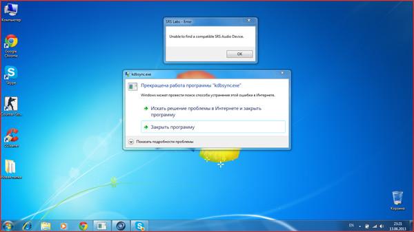 ATI SDK Runtime - Lesixo