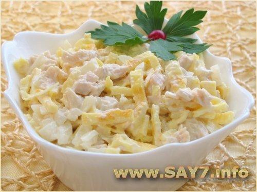 Салат яблоки сыр яйца лук