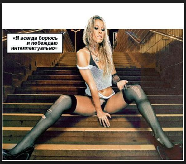 Ксюша собчак проститутка проститутки только энгельс