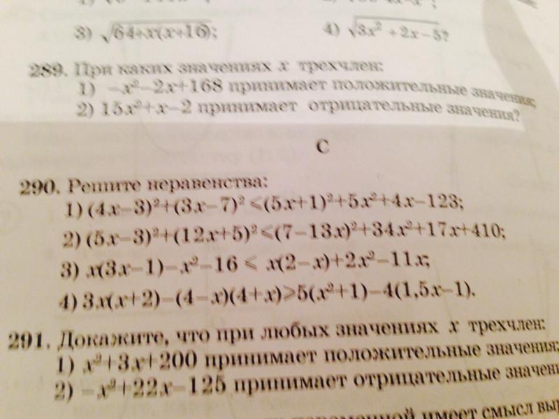гдз по алгебре 8 класс и бекбоев абдиев