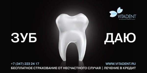 зуб даю демотиваторы этом