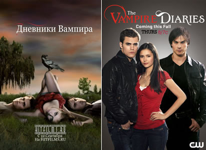 дневники вампира 7 сезон краткое описание серий Самосвалы Купить