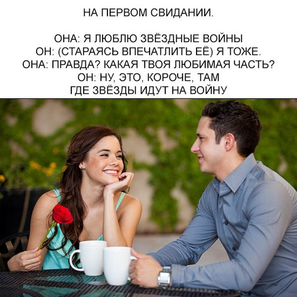 Прикольные картинки про первое свидание, открытка петухом