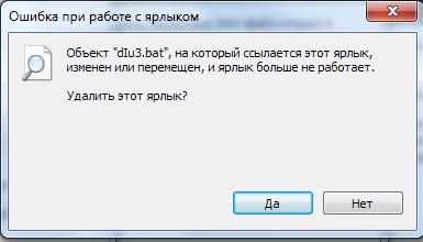 (Ханты-Мансийский почему при перемещении пишет что файл большой большинстве случаев