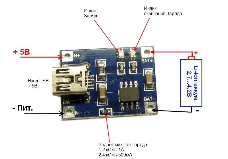 Схема зарядное устройство цифровое фото 307