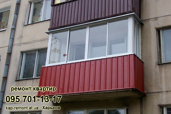 Ответы@mail.ru: как и чем отделать балкон с уличной стороны .