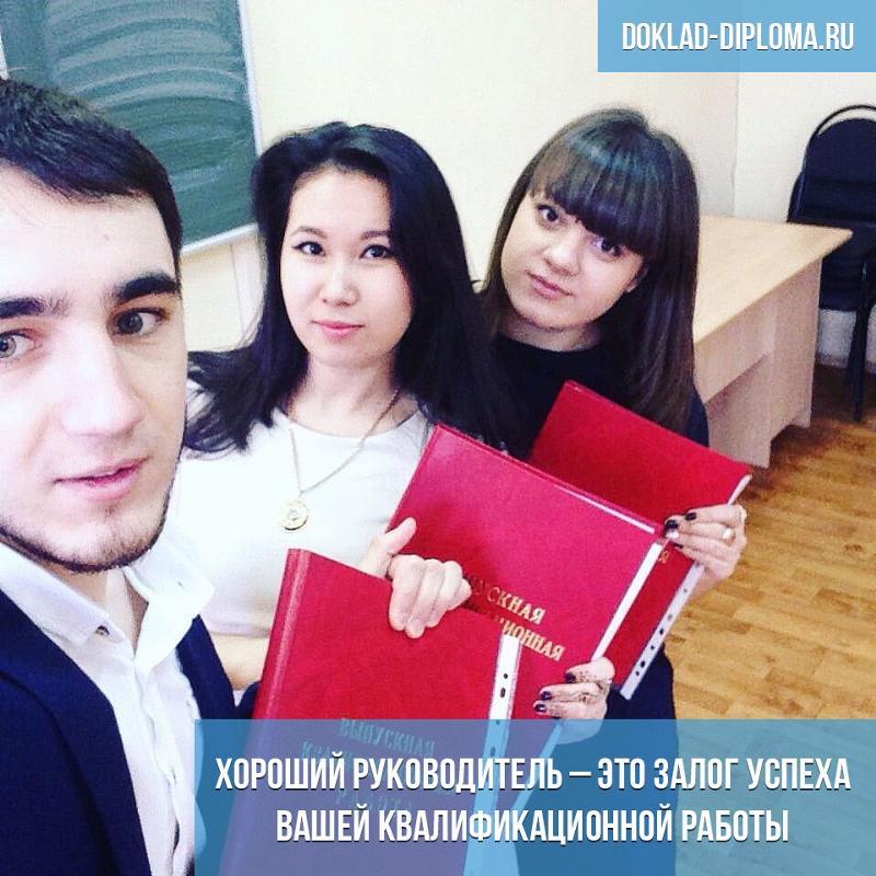 Ответы mail ru трудно ли защитить диплом  Спасибо за совет Взял здесь доклад диплома ру