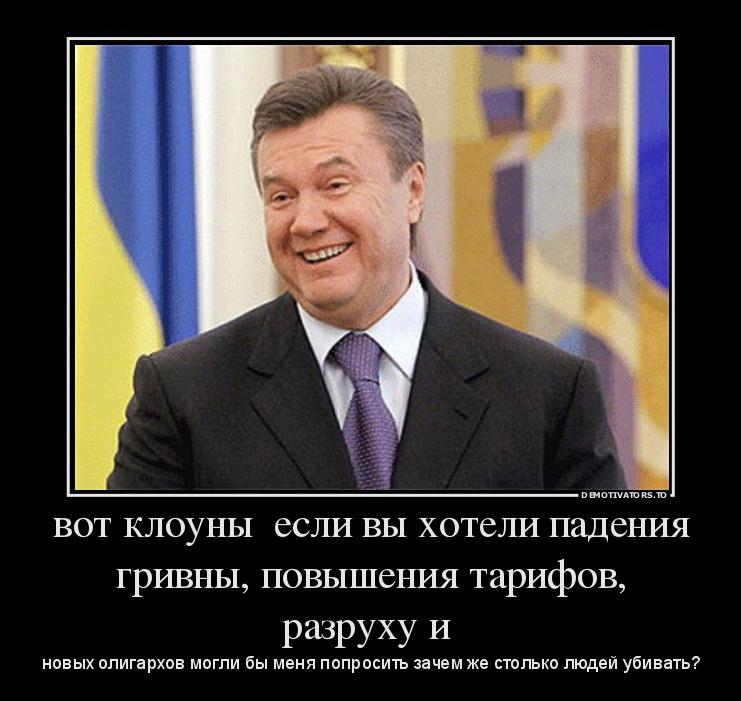 14 марта Кабмин утвердит перечень дорог, которые будут отремонтированы в текущем году, - Яценюк - Цензор.НЕТ 6720