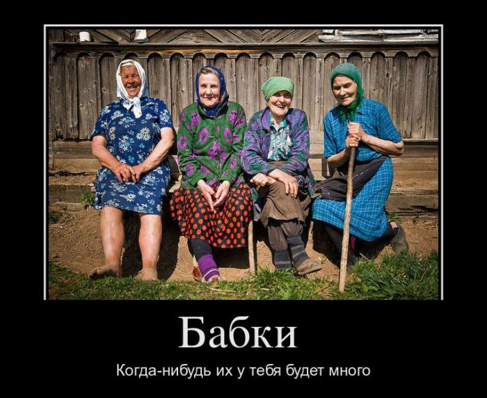 https://otvet.imgsmail.ru/download/9465712_78fbef96a5feafa6bad1c84409dcf5b2_800.jpg