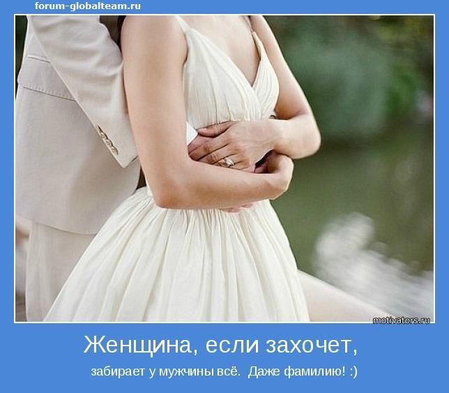 Ждать любви или выходить замуж