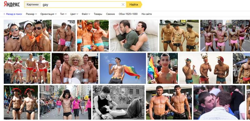 геи в обществе ролики