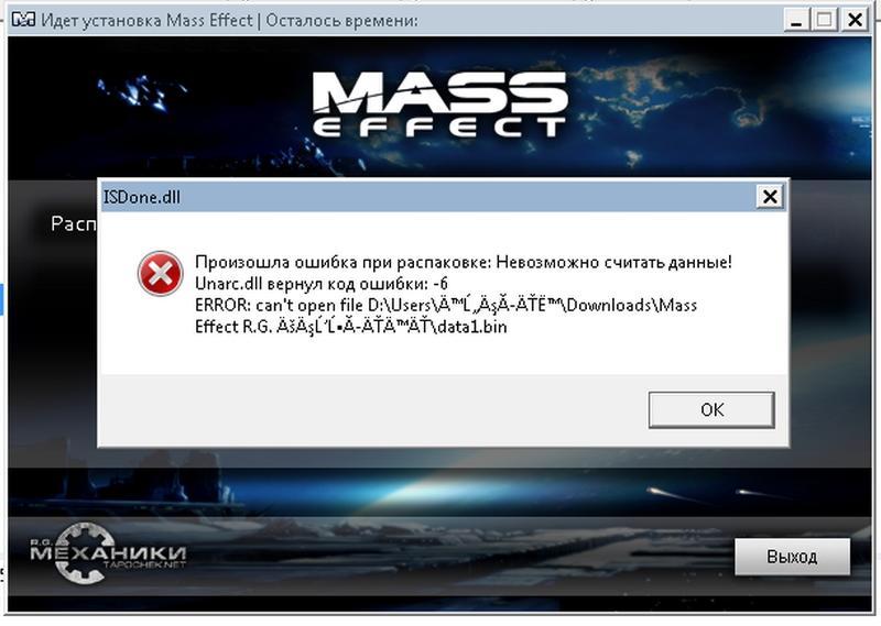 скачать isarcextract для windows 7