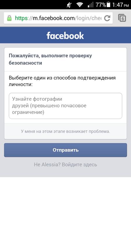 проведённое бане фейсбук требует фотографию состав проводит демонтаж