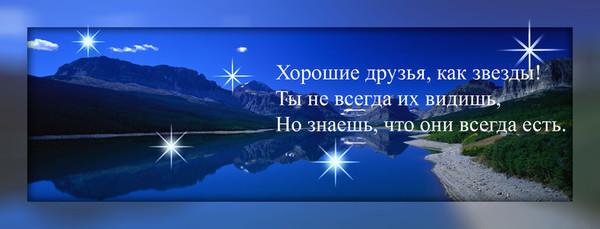 Рыжую картинку, картинки хорошие друзья как звезды