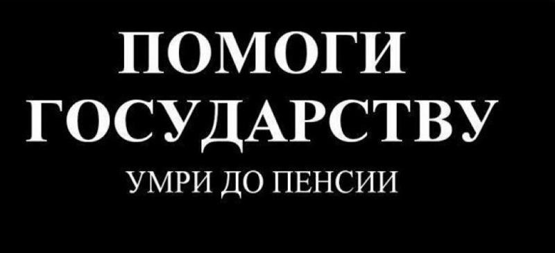 https://otvet.imgsmail.ru/download/9534566_0dd55b60d21cca17a7f59fe3fbdbedfb_800.jpg