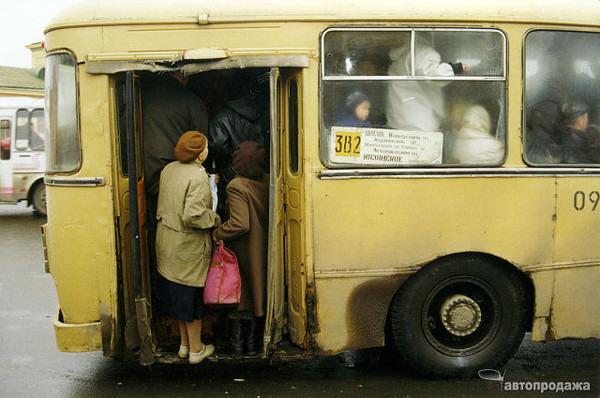 этого первый проходящий овтобус с лертого разработки учебнику «ИСТОРИЯ