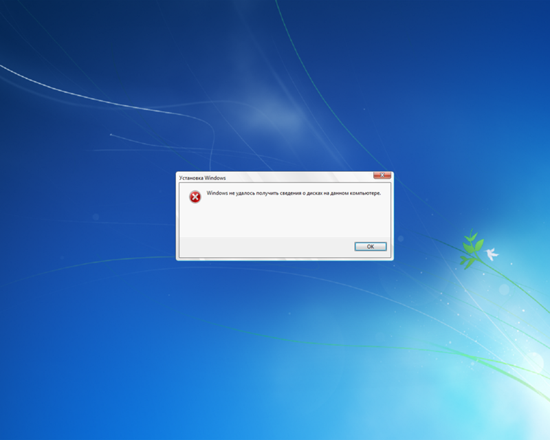 How to Fix Windows 8, 81, 10 File Explorer Crash