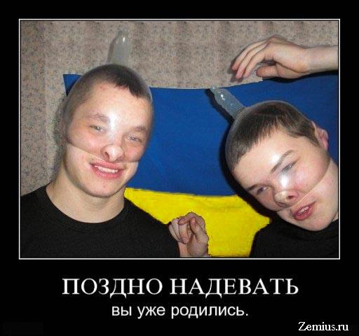 ФСБ проводит зачистки боевиков на Донбассе, - Stratfor - Цензор.НЕТ 5559