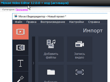 time out.bytes not found перевод