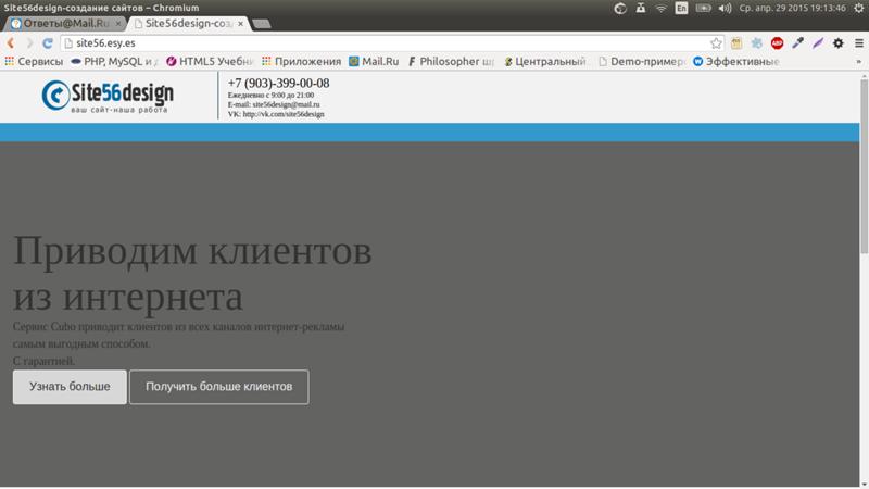 госкомрегистр севастополь официальный сайт