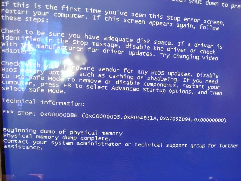 компьютер выдает ошибку синий экран термобелье