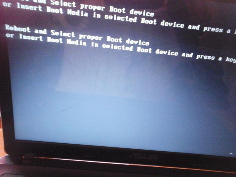 Default boot device missing or boot failed insert recovery media and hit any key acer