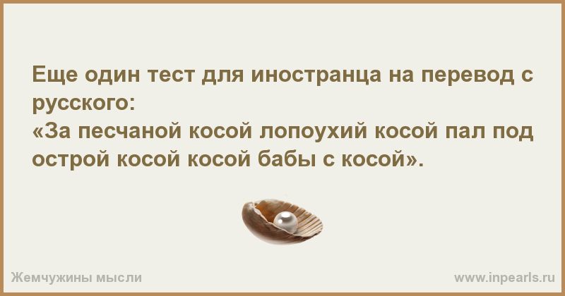 mogut-skrasit-seksualnuyu-zhizn-cheloveka
