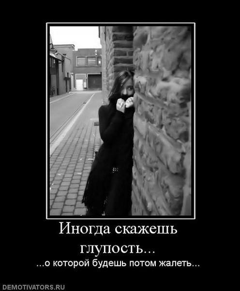 Русско украинский разговорник картинки его часть